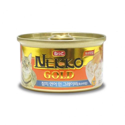 네코 골드 참치&연어 고양이캔 85g